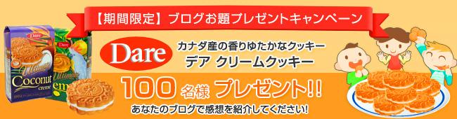 campaign_pict_10-05-19